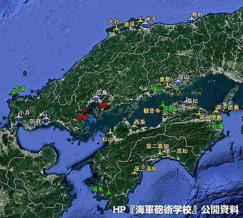 Chugoku_Shikoku_AB_list_sat_h30_mod_s.jpg