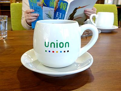 Coffee_h310418_01.JPG