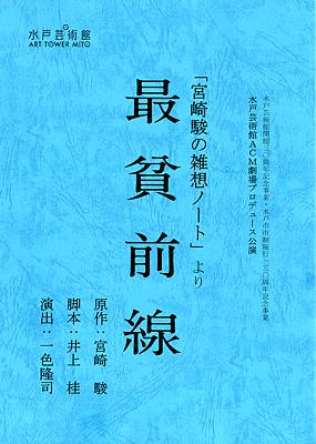 完成稿_cover_m.jpg