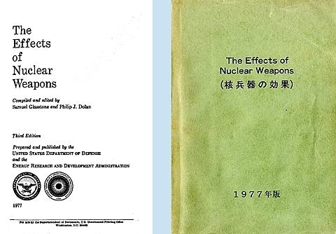 ENW_1977_cover_both_s.JPG