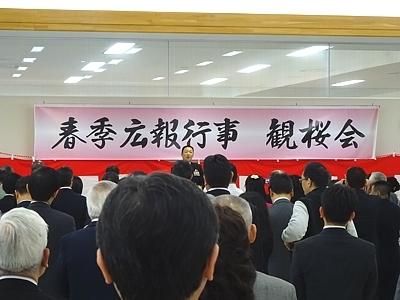 Etajima_kanoukai_h290401_05.jpg