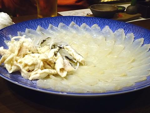 Fuguzanmai_h301215_01.JPG