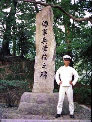 Happouen_heigakkounohi_1970_01_m.jpg