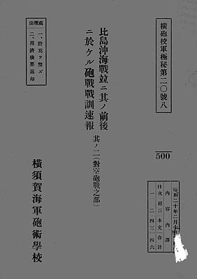 Hitouoki_Air_S20_cover_s.jpg