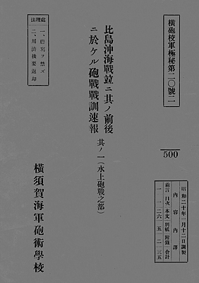 Hitouoki_Surf_S20_cover_s.jpg