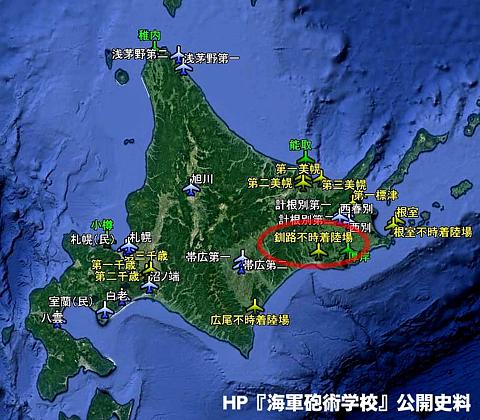 Hokkaido_AB_sat_h30_01_mod2_s.JPG