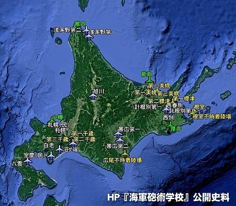 Hokkaido_AB_sat_h30_02_mod_s.jpg