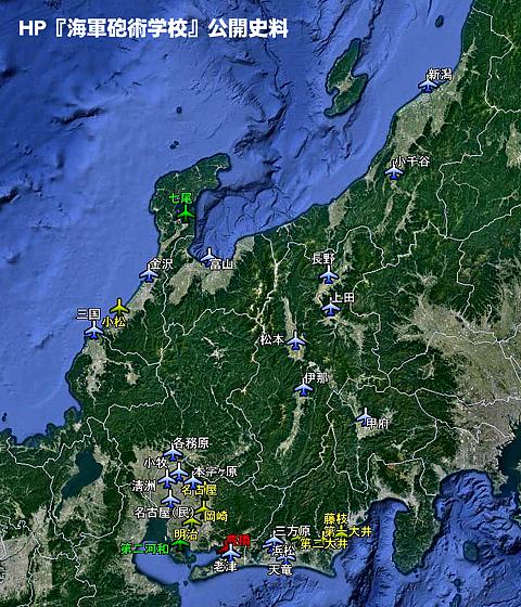 Hokuriku-Chubu_AB_List_sat_h30_s.JPG