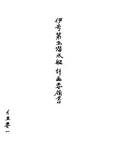 I-005_s.jpg