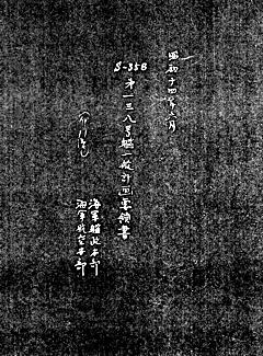 I-011_s.jpg