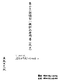 I-201_mod_001.jpg