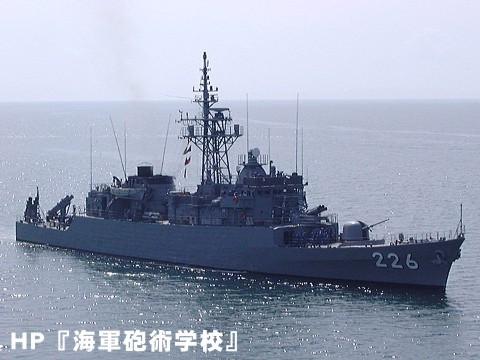 Ishikari_photo_H11_02_s.jpg