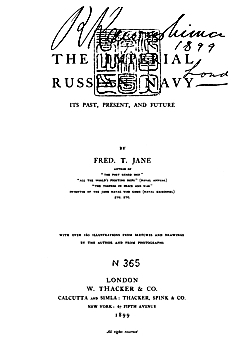 Jane_IRN_orig_cover_m.JPG
