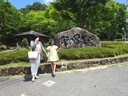 Jieji_h290810_15.JPG