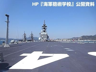 Kaga_kure_h290403_04.jpg