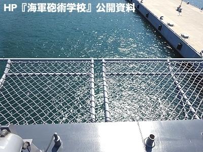 Kaga_kure_h290403_06.jpg