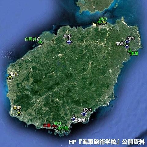 Kainan_Island_AB_sat_h30_03_m_mod.JPG