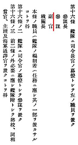 Kantaishokuin_M36.jpg