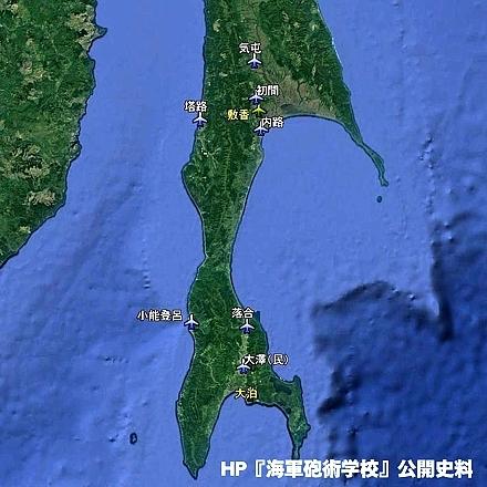 Karafuto_Island_AB_sat_h30_mod_s.JPG