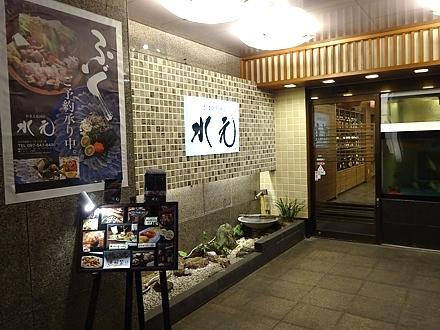 Kisei_h281029_05.jpg