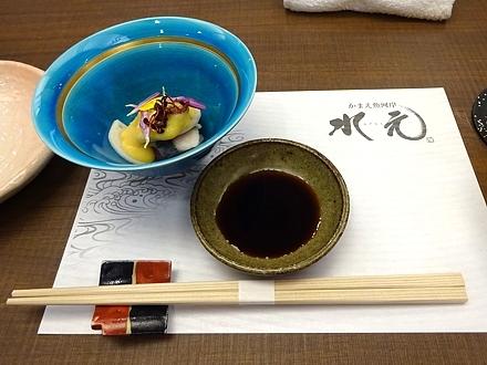 Kisei_h281029_06.jpg