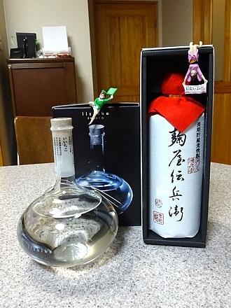 Kisei_h281029_13.jpg