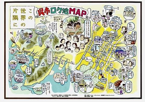 Konosekaino_Map_01_s.jpg