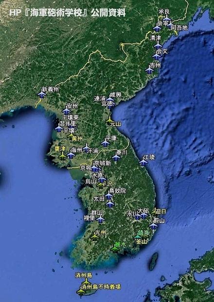 Korea_AB_list_sat_h30_01_s.jpg