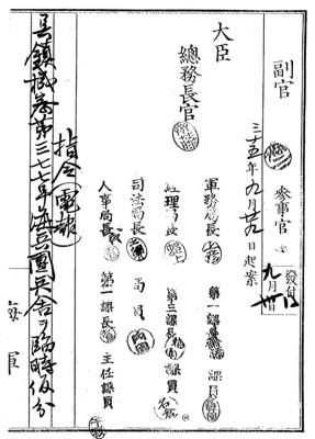 Kure-Kaiheidan_M35_01_s.jpg
