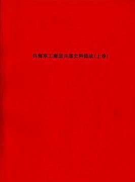 Kure_NSY_vol1_cover_s.JPG