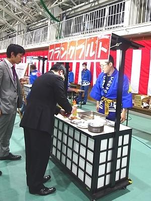 Kure_kanoukai_h290331_04.jpg