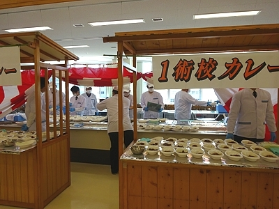 Kure_kanoukai_h290331_06.jpg