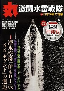Maru_h2706_cover_s.jpg