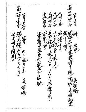 Mikasa_WD_M380120.jpg