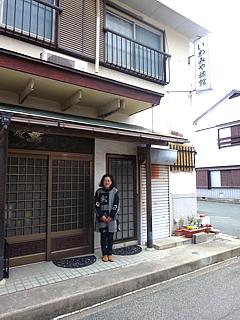 Mitsukue_h301208_03b_s.JPG