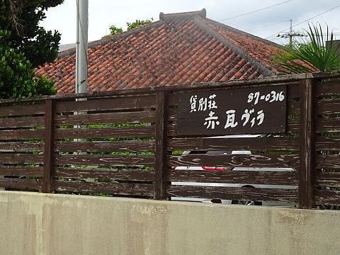 Natuyasumi_07.JPG