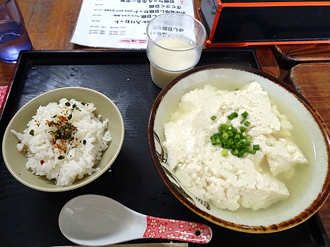 Natuyasumi_56.jpg