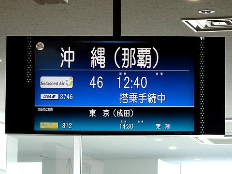Natuyasumi_82.jpg