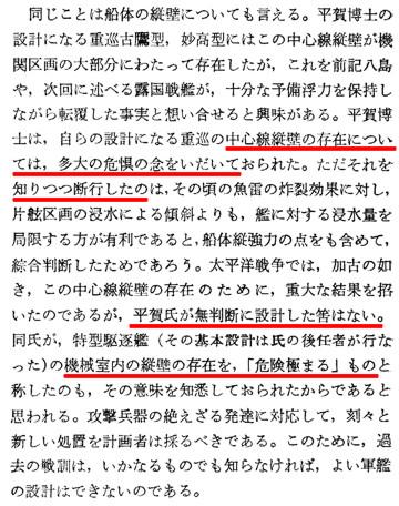 No021_p076_s.jpg