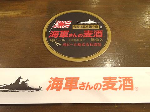 Nomikai_R011127_02.JPG