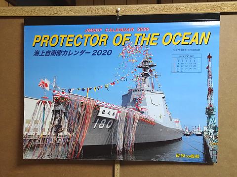 Ohmisoka_R011231_02.JPG