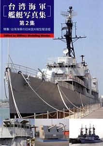 ROCN_ships_vol_2_cover_s.jpg