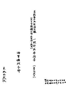Ro-035_mod_001.jpg