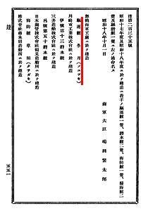 S18_tatu_235_S1.jpg