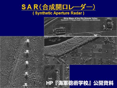 SAR_1990s_01_s.JPG