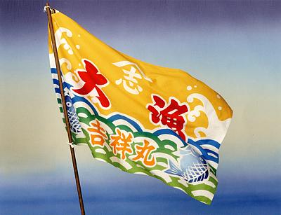 Saihinzensen_R010827_07a.JPG