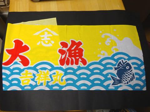 Saihinzensen_R010827_07b.JPG