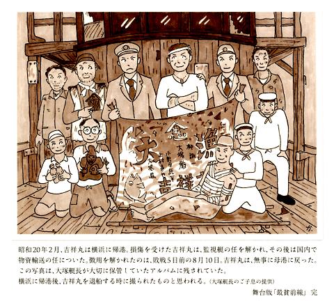 Saihinzensen_comp_card_s.JPG