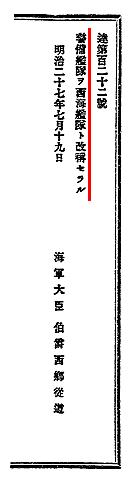 Saikaikantai_M27.jpg