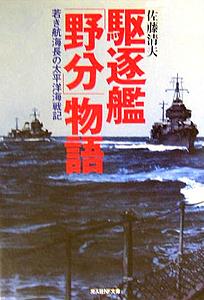 Satou_book_cover_s.jpg